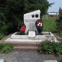 Памятник погибшим в Афганистане, Бондари
