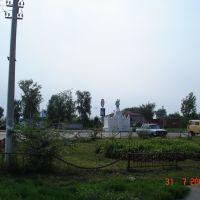 Площадь, Бондари