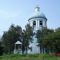Церковь, Бондари