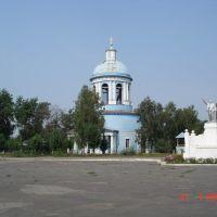 Памятник Ленину, Бондари