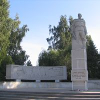мемориал памяти в Знаменке, Знаменка