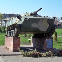 Памятник Воинам Интернационалистам., Инжавино