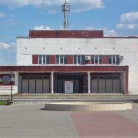 Районный Дом культуры., Инжавино
