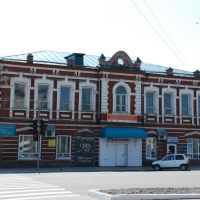 Торговый дом, Кирсанов
