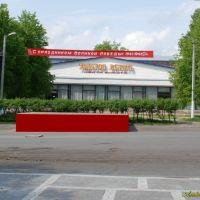 Золотой Витязь, Кирсанов