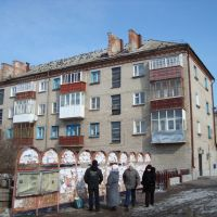 Жилой дом в центре, Кирсанов