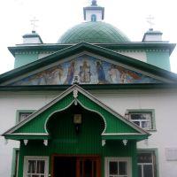 Козмодемьяновская церковь, Кирсанов