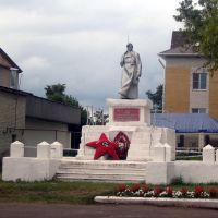 памятник героям гражданской войны, Кирсанов