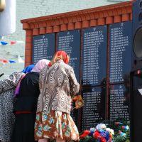 Мемориал, Кирсанов