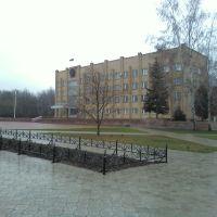 Белый Дом, Котовск