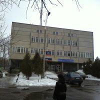 Почта, Котовск