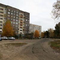 Дом №10, Котовск