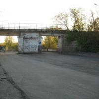 Ворота города!, Котовск