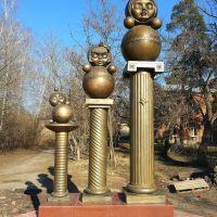 Памятник неваляшке, Котовск