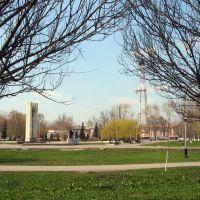 Пл. Славы, Мичуринск