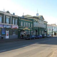 ул. Интернациональная, Мичуринск