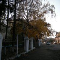 Мичуринск, Мичуринск