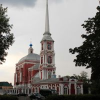 г.Мичуринск, Мичуринск