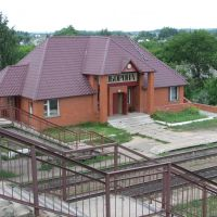 Oborona railway station. (Мордово. Вокзал станции Оборона)., Мордово