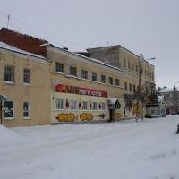 club, Моршанск