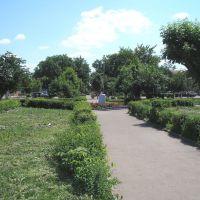 Парк рядом с ДК, Моршанск
