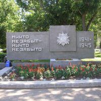 Памятник участникам ВОВ, Моршанск