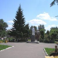 Парк Калинина, Моршанск