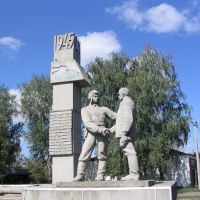 "PETROVSKOE. Monument devoted to the war period about the donation  money of simple people to building of a tank column ""Tambovskiy kolkhoznik""., Петровское"