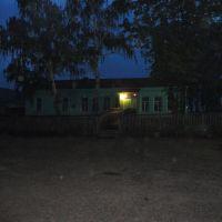 Аптека, Пичаево