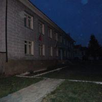 Администрация района, Пичаево