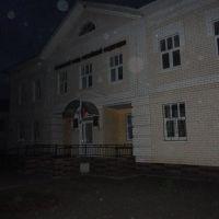 Здание пенсиного фонда, Пичаево