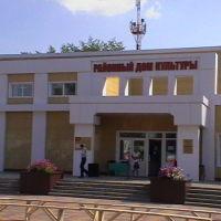 Районный Дом Культуры, Пичаево