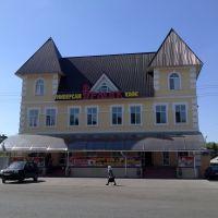 Детское кафе, Рассказово