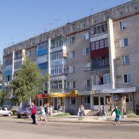 Куйбышевский пер., Рассказово