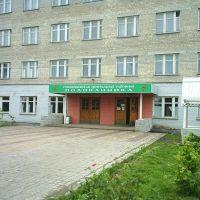 policlinic, Староюрьево