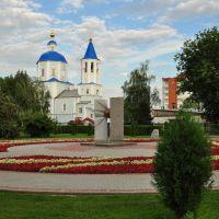 Памятник жертвам ядерных катастроф и церковь Покрова Пресвятой Богородицы, Тамбов