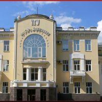 Тамбовский Государственный Университет имени Г.Р.Державина, Тамбов