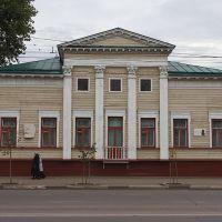 ул.Советская,63: дом-музей Г.В.Чичерина; 19.10.2011, Тамбов