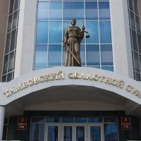 ул.Коммунальная,8: Тамбовский областной суд; 22.10.2011, Тамбов