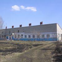 Стадион Химик, Уварово
