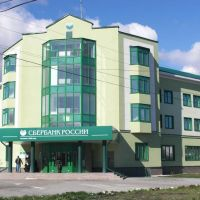 Здание Сбербанка, Уварово