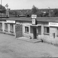 Старый вокзал ОБЛОВКА 14.06.1987 год, Уварово