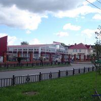 MegaCenter, Альметьевск