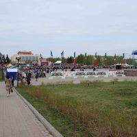 Almetevsk, Альметьевск