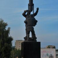 Альметьевск. Памятник Нефтяникам Татарстана, Альметьевск