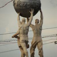 Мир в наших руках!!! The world in our hands!!!, Альметьевск
