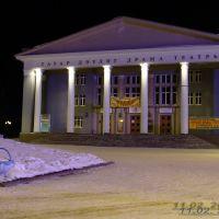 Альметьевский драматический театр, Альметьевск