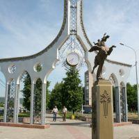 Prospectus of Tukaya, Альметьевск