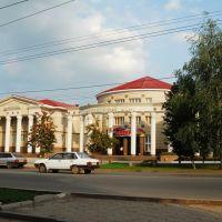 The center of youth, Альметьевск