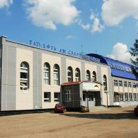 Sports complex, Альметьевск
